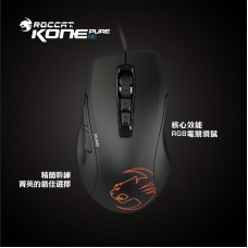 ROCCAT KONE PURE SE 核心效能RGB電競滑鼠
