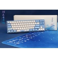 Ducky x Varmilo Miya C海韻 60% 靜電容式機械式鍵盤 櫻花粉軸 英文