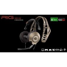 Plantronics RIG 500HX 封閉式 沙漠迷彩限定版 電競耳機麥克風